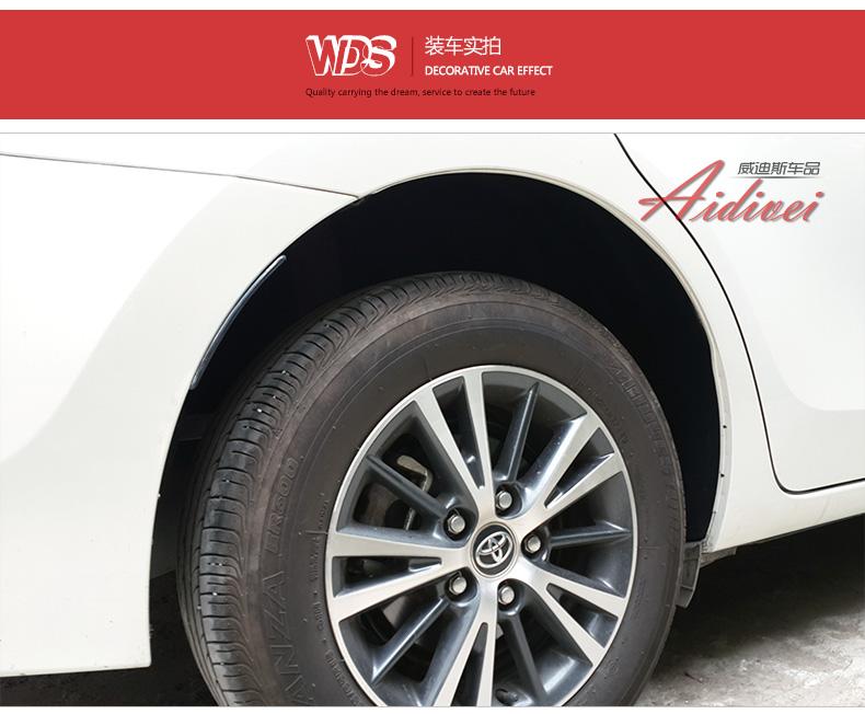 艾迪威 专用于丰田雷凌2014款新卡罗拉轮毂内衬 后叶子板改装轮胎隔音