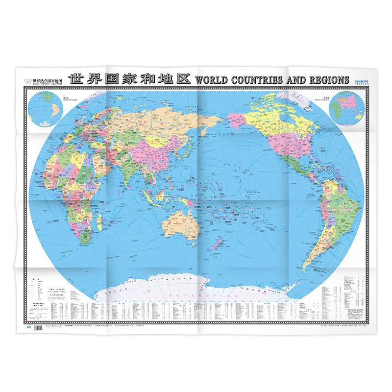 美洲的国家和地区分布图