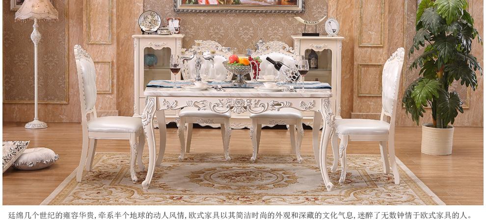 【名称】  欧式餐桌 【风格】  欧式风格 【品牌】  恒久之美 【公司图片