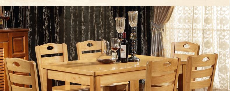 日翔 实木餐桌 地中海韩式简约实木餐桌 小户型饭桌 1.
