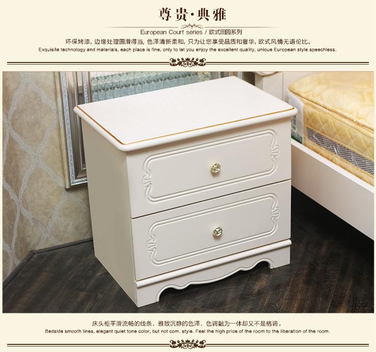 欧式床头柜抽屉尺寸 图片合集图片