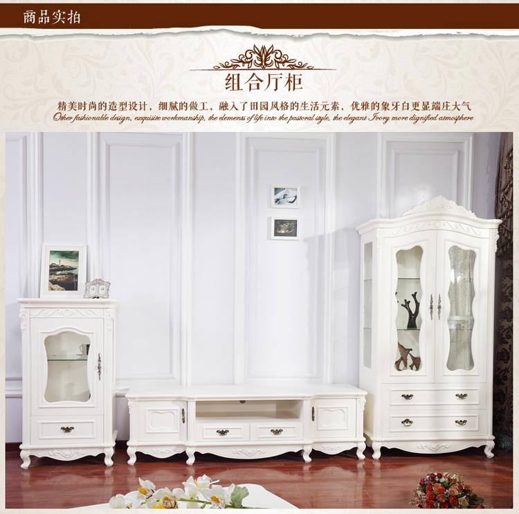 千品雅白色烤漆电视柜欧式酒柜白色隔断客厅茶几小角