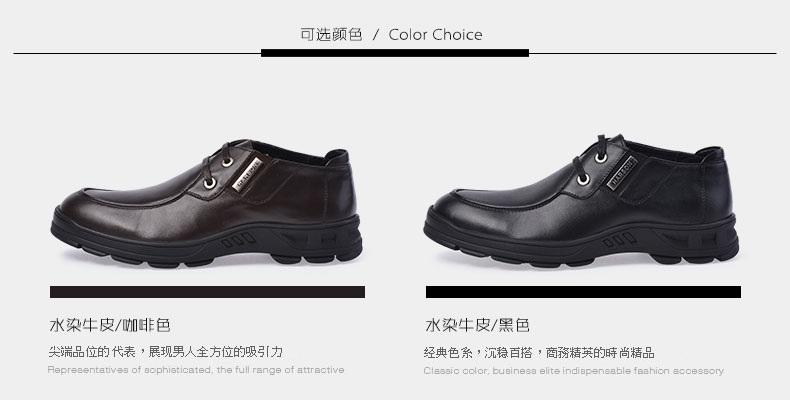 harson/哈森 春季新款商务休闲牛皮鞋 圆头系带低帮男图片