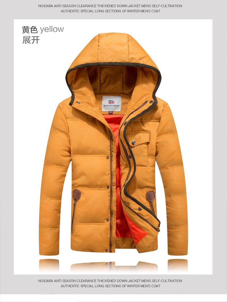 羽绒服美特斯男装邦威冬季外套以纯黄色为主男款森马图片