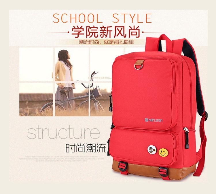 南极人 中学生书包 休闲时尚品牌 双肩 旅游 电脑 户外背包 蓝 色款图片