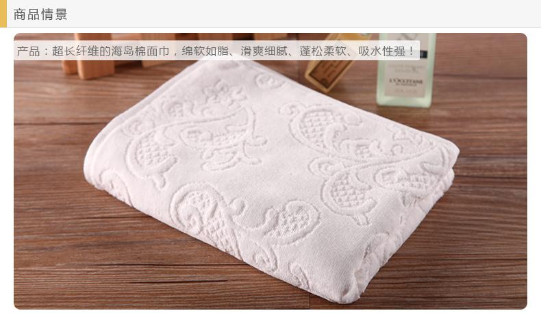 内野日本进口海岛棉割绒面巾 纯棉毛巾 高档面巾 柔软