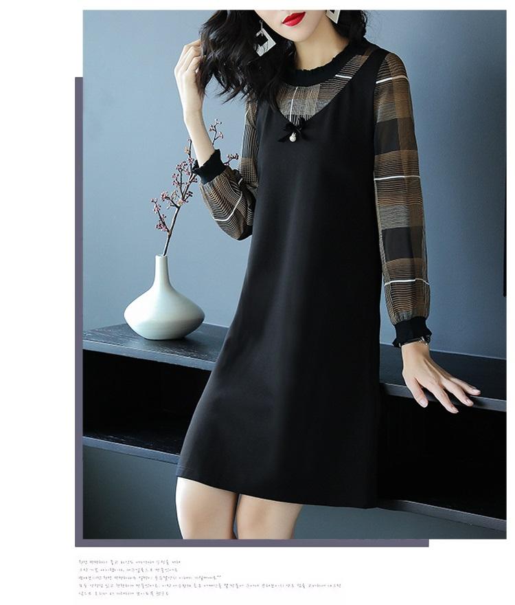 380c1876b39 Korean Fake Two-Piece Plus Size Loose Dress  Pre-Order  PCM-5772
