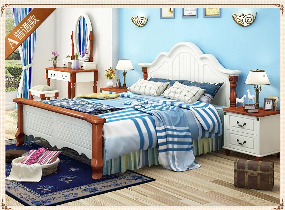 优漫佳 实木床双人床 美式床儿童床地中海家具 yf-910图片