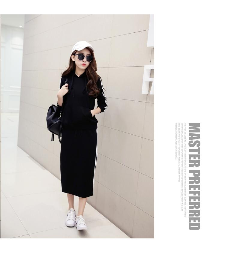 雅佳依 2016春秋装女装韩版针织卫衣套头外套休闲运动套裙半身裙两件