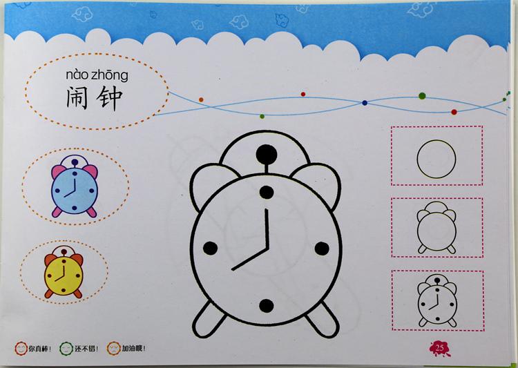 小手丫丫学画画 一笔画 简笔画 幼儿绘画启蒙 3-6岁儿童学画画书 幼儿图片