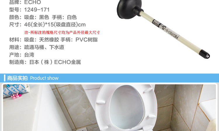 echo台湾进口马桶吸棒卫浴马桶抽吸拉器下水管道疏通器通马桶