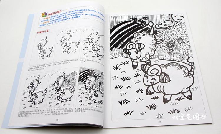 创意水彩笔画 儿童油画棒基础教程 线描画 卡通画 主题画 少儿创意图片