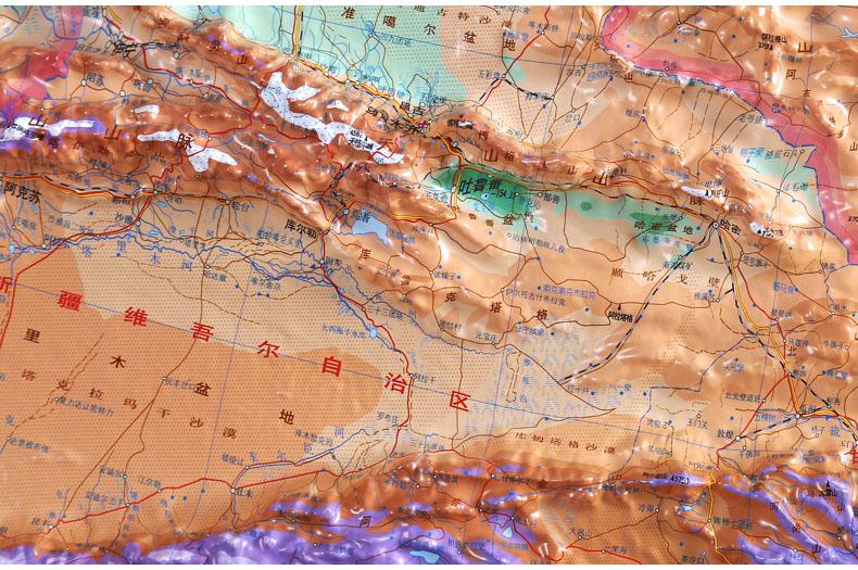 正版中国地形立体挂图 中国地图2.28*1.68m 三维凹凸优质地图挂图