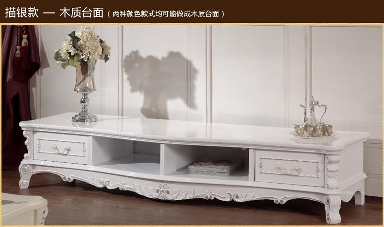 斯宣家具 欧式大理石电视柜组合套装米黄玉石面内置实木储物柜211