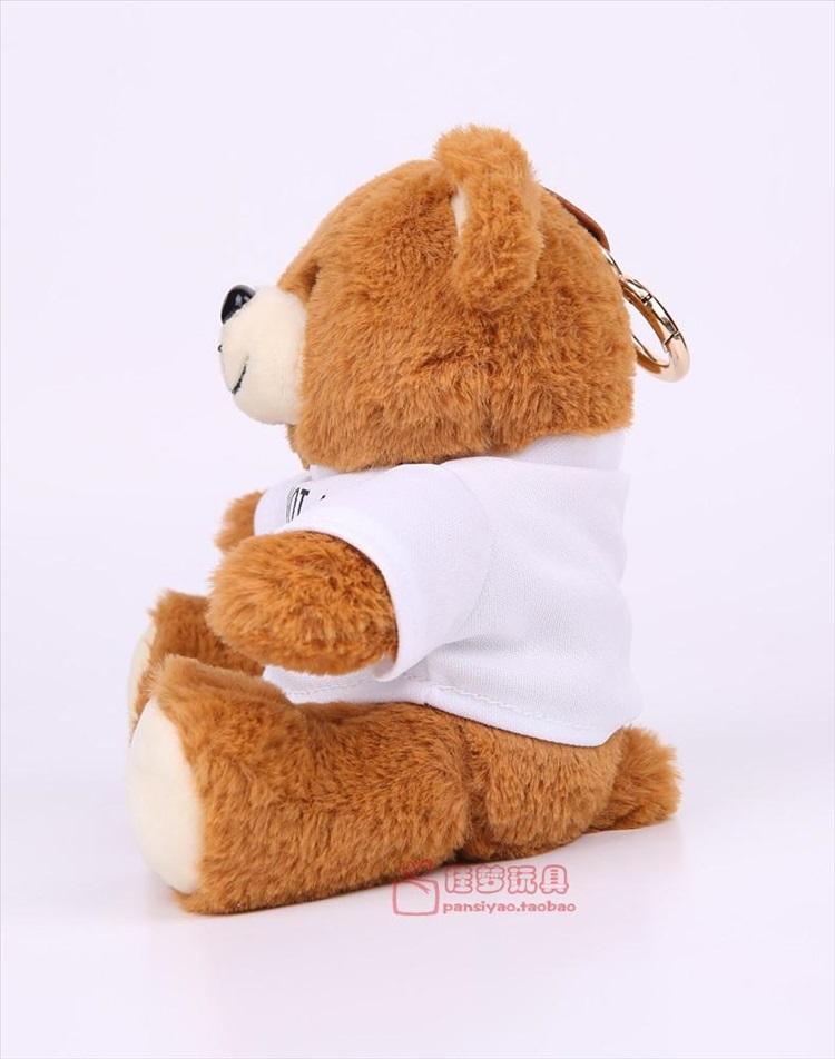 包邮卡通小熊充电宝泰迪可爱能量熊移动电源手机平板通用毛绒玩具