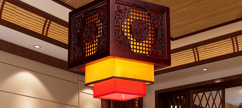 三宜 仿古中式小吊灯 餐厅茶楼灯 福字浮雕实木灯具灯饰 e27灯头*2不