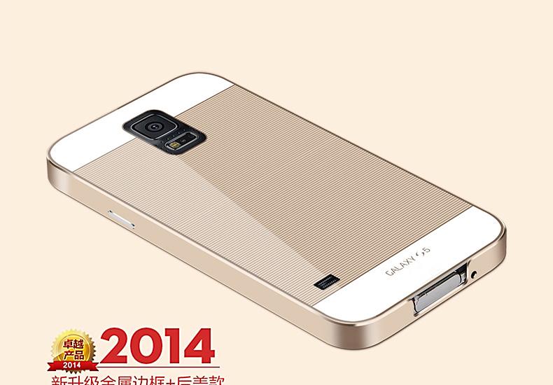 金属边框pc后盖手机壳