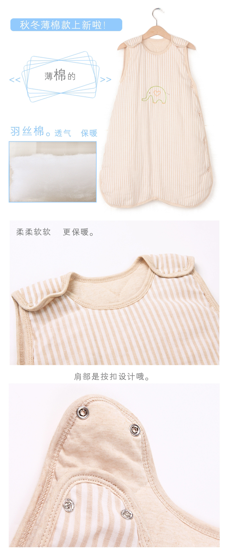 威尔贝鲁 彩棉婴儿睡袋背心睡袋儿童宝宝睡袋防踢被春秋夏款 春秋薄棉