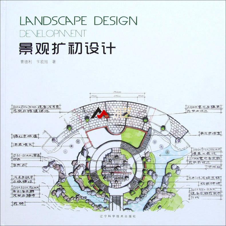 《景观扩初设计 景观手绘设计图景观小品细部表现卞