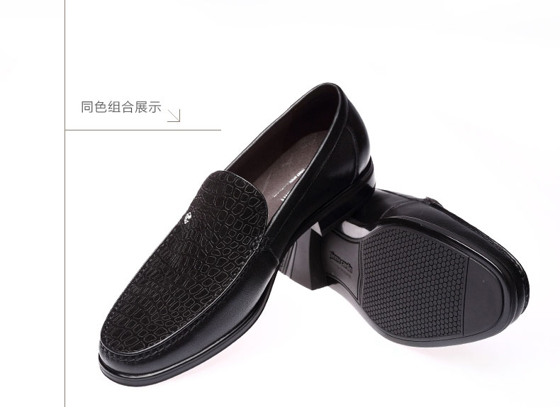 Giày nam trang trọng đi làm Pierre Cardin 2016 41 P4AYF0812 - ảnh 6