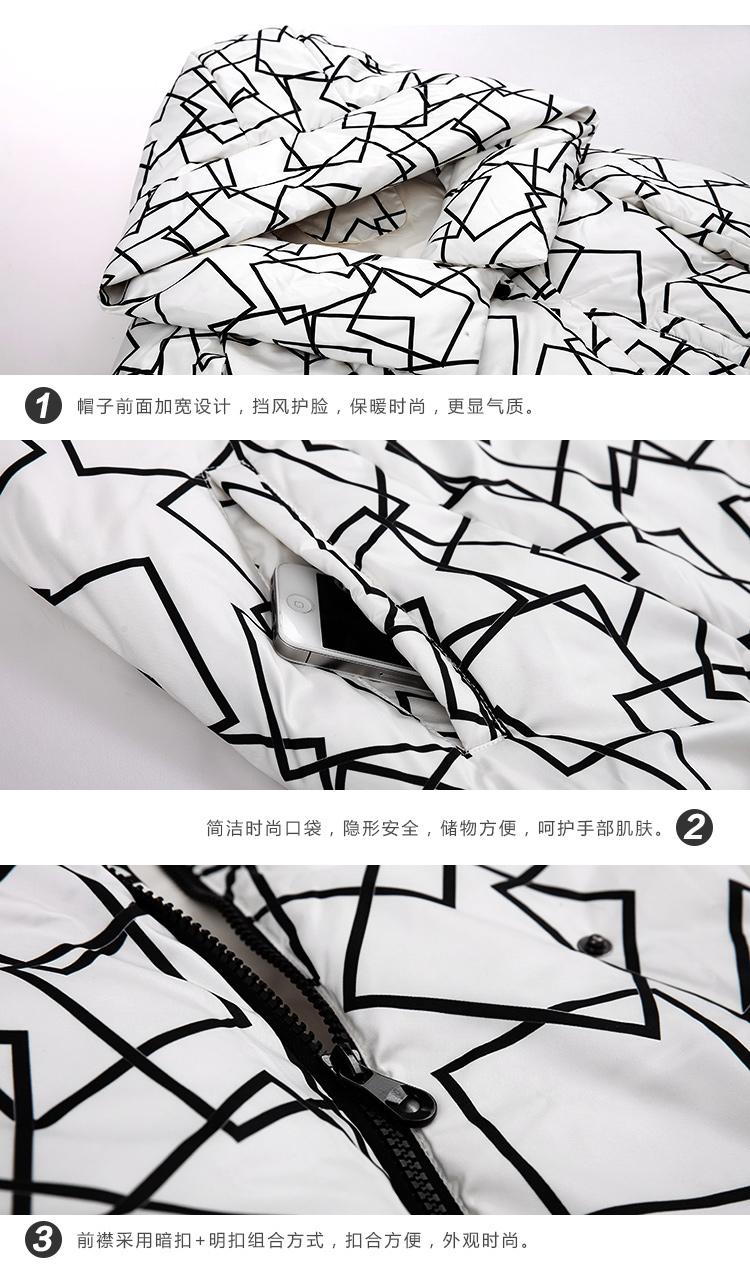 立领造型手绘图片