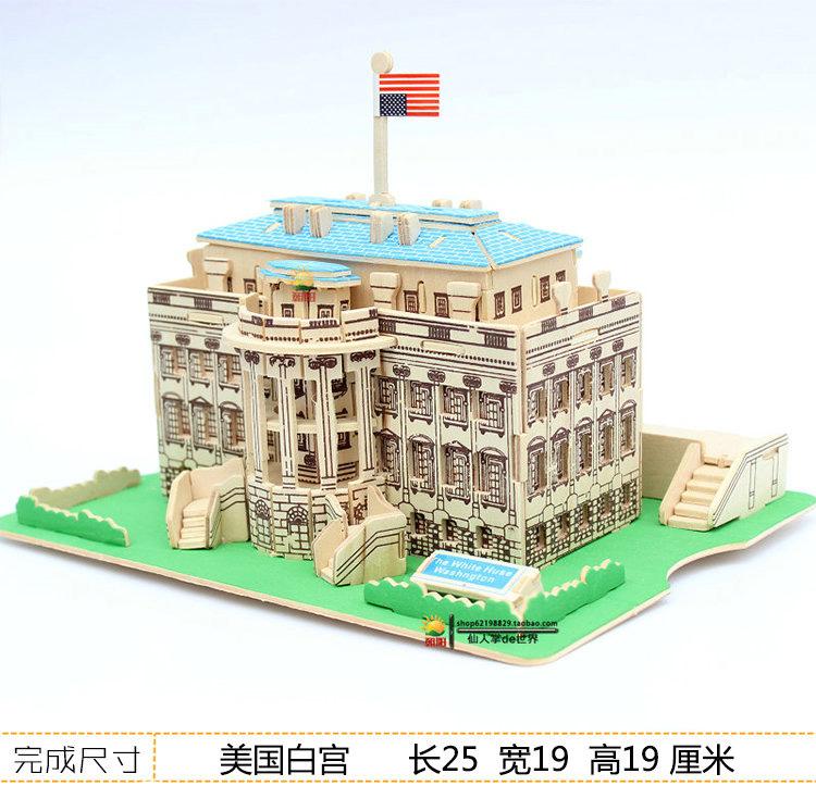 手工制作小房子木质房屋别墅拼装建筑模型屋玩具