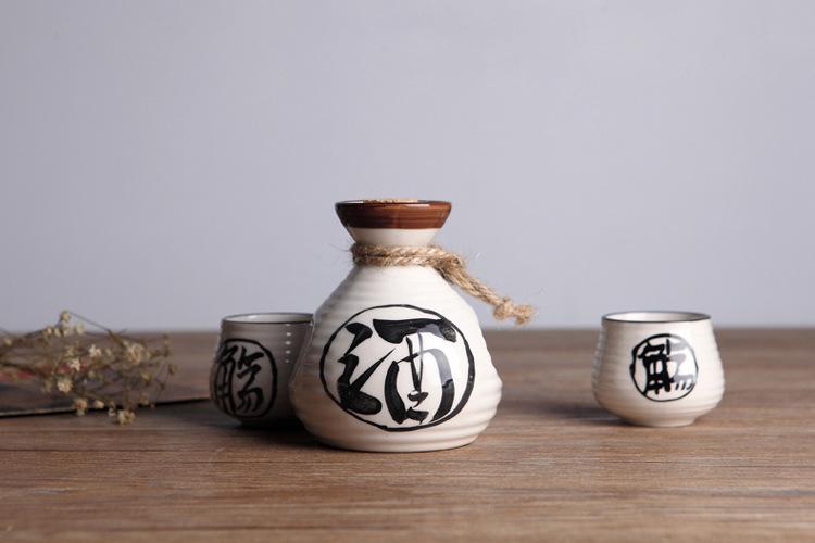 景德镇陶瓷酒具日式清酒白酒酒瓶酒壶酒杯套装烈酒杯250ml 方然 酒杯2