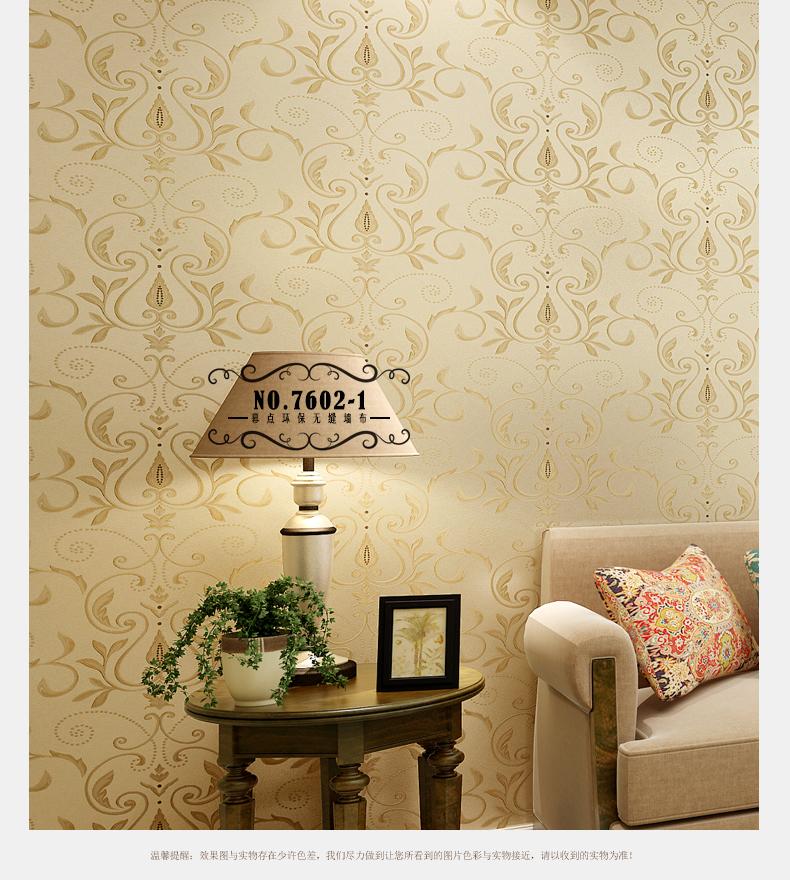 幕点无缝墙布 客厅卧室沙发电视背景墙 无纺布墙纸壁布 7602-3米白色