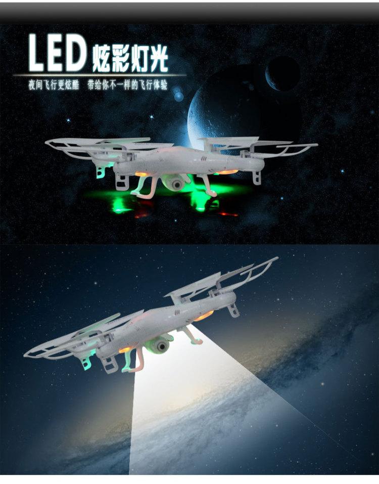 无人机带200万相素航拍模型儿童玩具遥控飞机