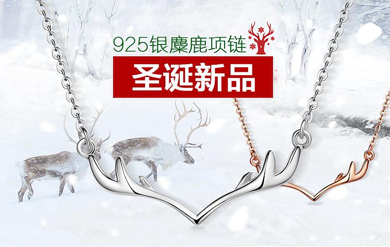 925银项链女麋鹿角韩版锁骨链