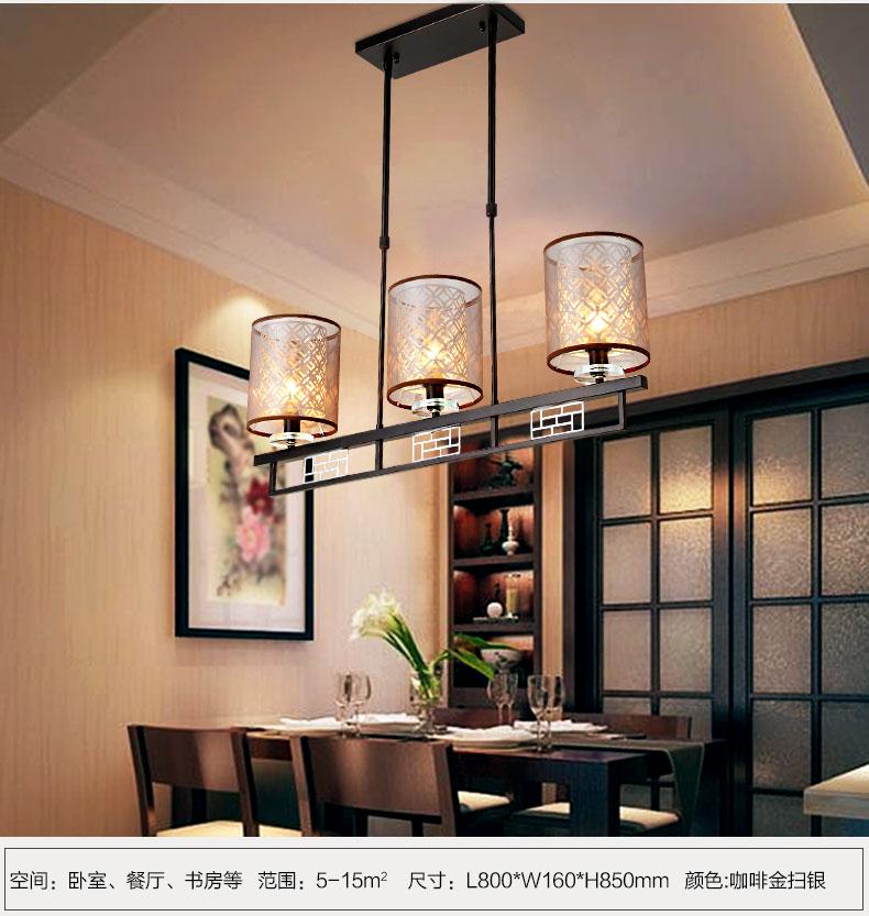 丹妮龙现代新中式吊灯客厅灯仿古铁艺中式灯具创意复古卧室餐厅灯饰28图片