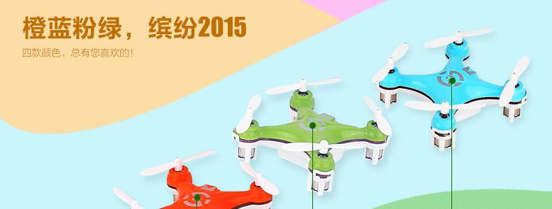 澄星航模遥控飞机 四轴飞行器玩具飞机模型 迷你小飞机cx-10 4 橙色
