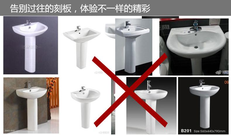 洗手步骤图立式