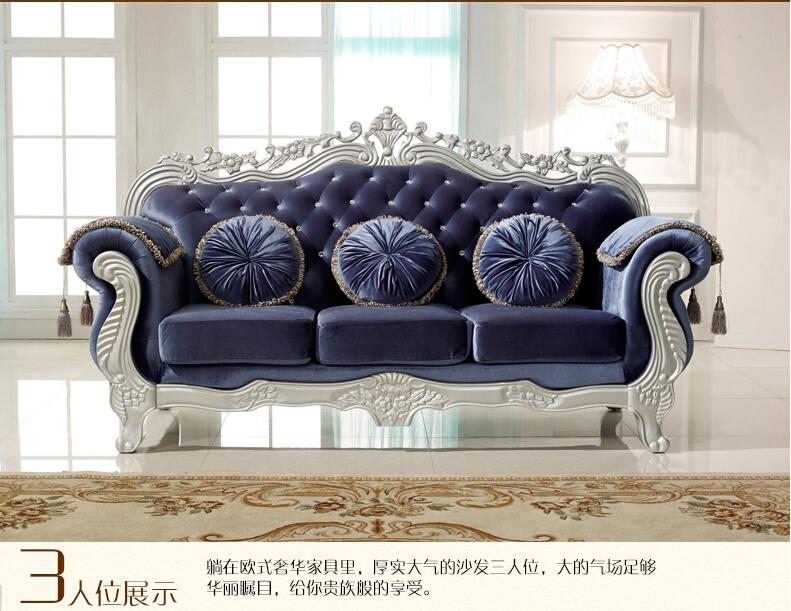 醉人香 欧式布艺沙发 美式实木沙发 法式奢华沙发 客厅组合特价 单人