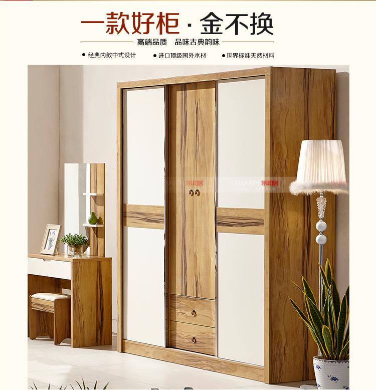 乐和居 木质趟门衣柜 北欧风格 现代简易衣柜 1.2m/1.8m可选 1.
