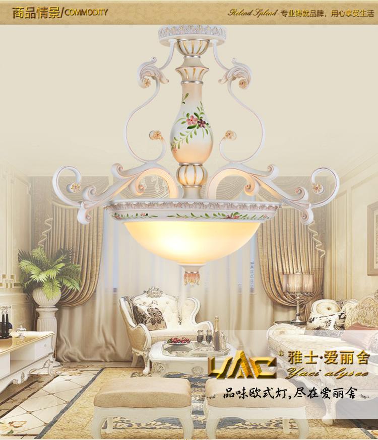 客厅卧室餐厅书房灯