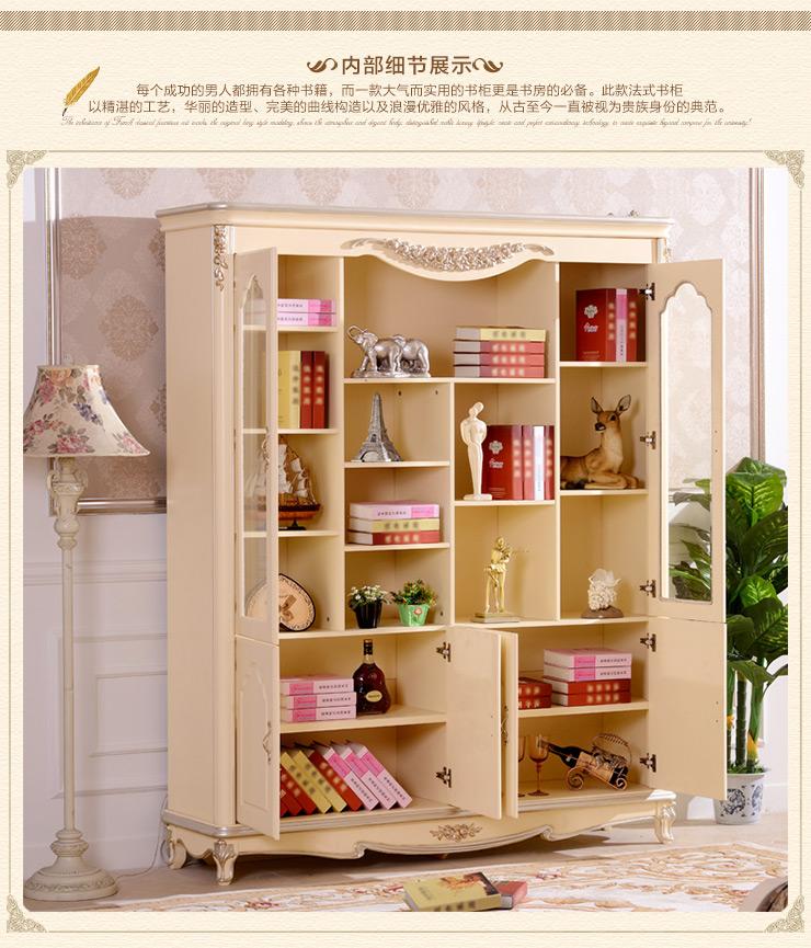 纸箱书柜手工制作怎么做