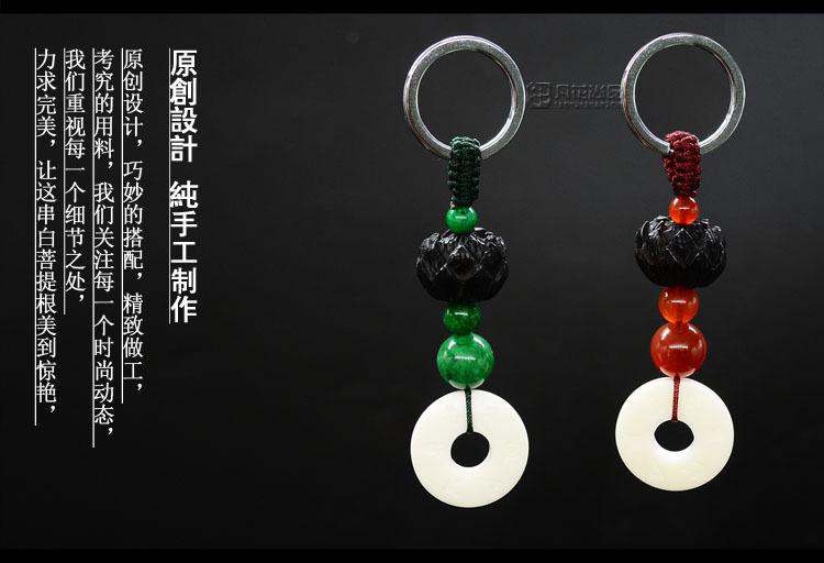 汽车钥匙扣 象牙果平安扣情侣钥匙扣 手工创意通用钥匙圈 红玛瑙 主体