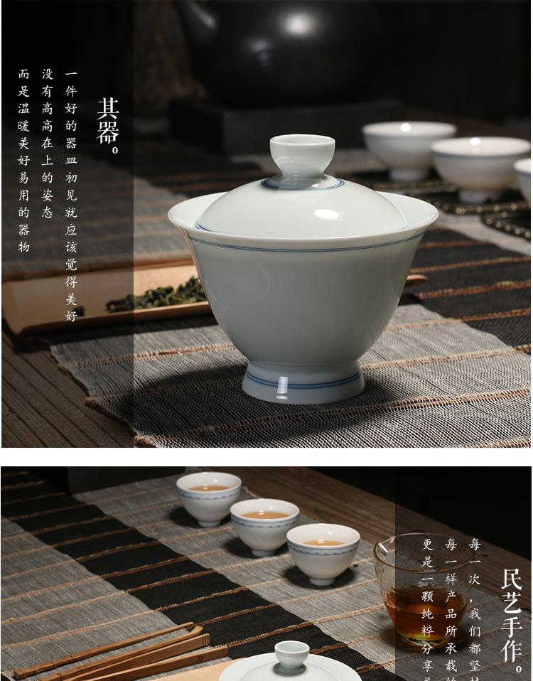 景德镇手绘青花瓷盖碗 茶杯陶瓷大号三才盖碗茶碗釉下