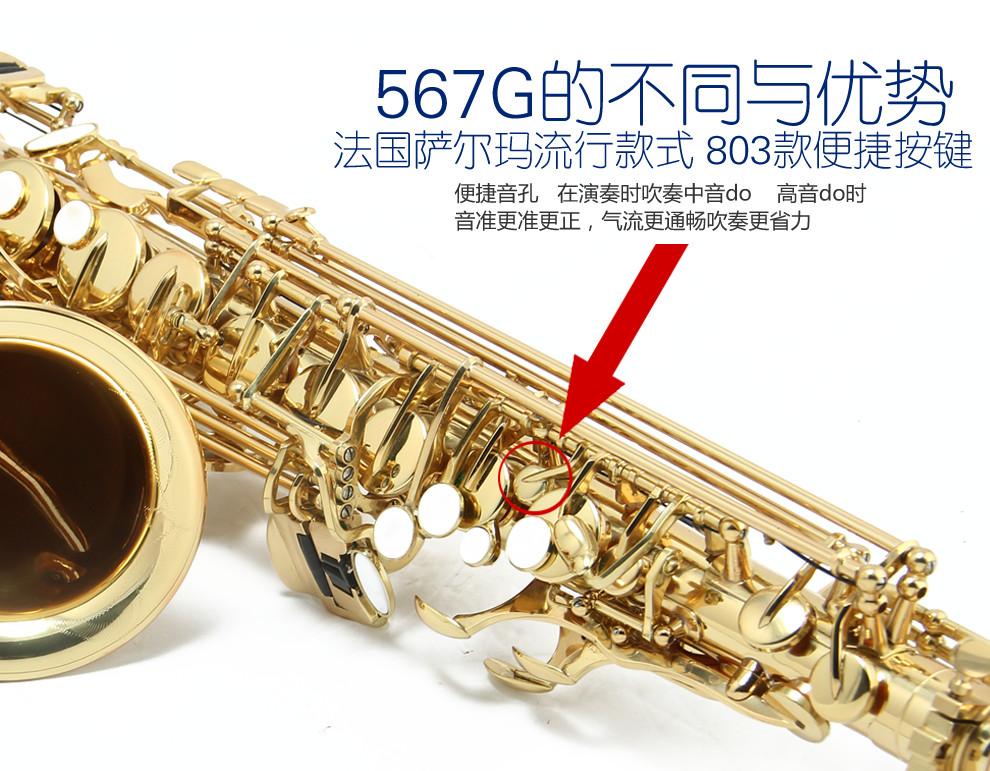 威柏尔vibra 降e调中音萨克斯管/风乐器 专业款 拉丝款k768dk