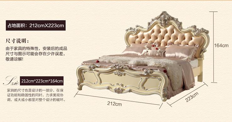欧式排骨床安装细节步骤图