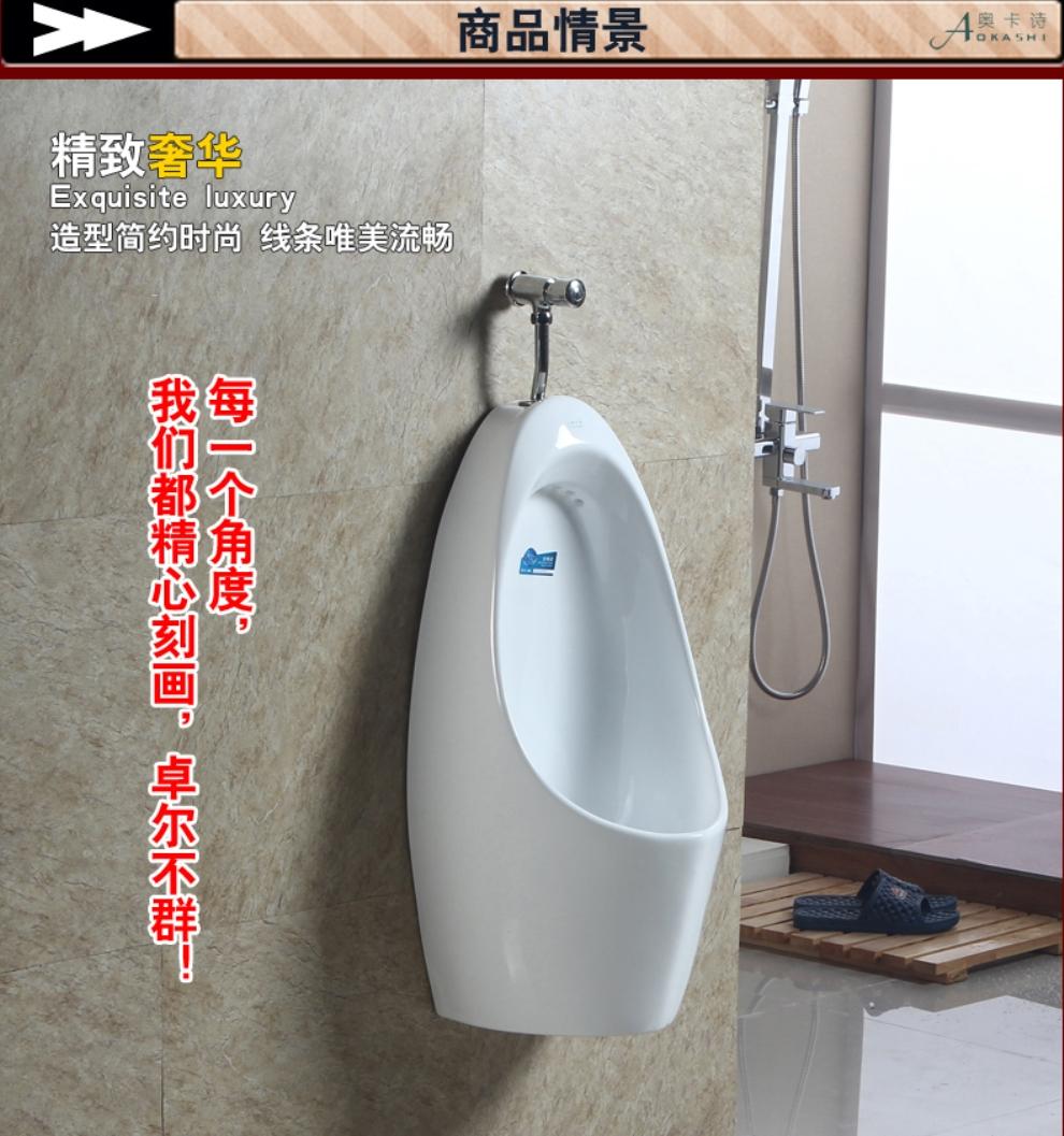卫浴挂式小便器小便斗小便池尿斗小便槽男士陶瓷小便兜 墙排+冲水阀