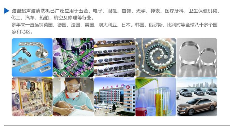 洁盟超声波清洗机 家用眼镜清洗机 首饰手表清洗清洁器 JP-3800S