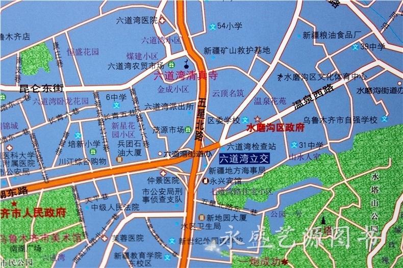【 二合一挂图 官方正品】乌鲁木齐市地图挂图 新疆维吾尔族自治区