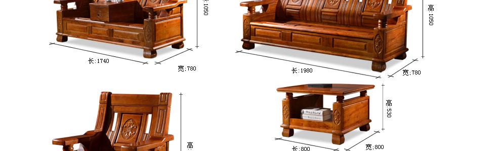 香樟木沙发组合茶水柜 中式仿古实木沙发带茶几 明清古典樟木家具 1 2