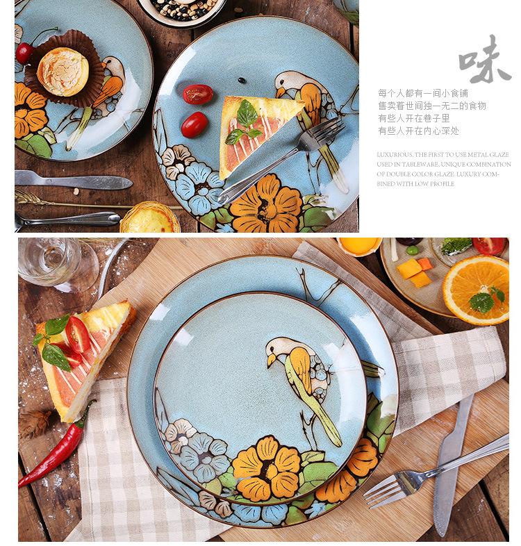 5英寸 手绘陶瓷盘子复古餐具特色西餐厅个性创意挂平盘礼品定制 荷韵
