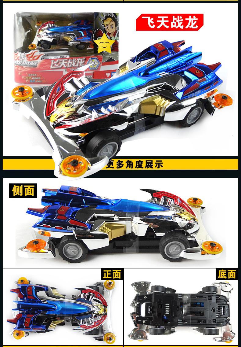 奥迪双钻玩具战龙四驱车配件 四驱车绝版拼装梦之队赛车马达跑道 886
