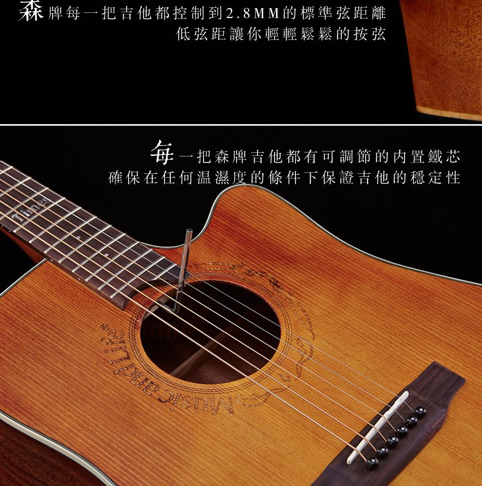 森格威 森牌氏手工单板民谣木吉他 40寸om-1s