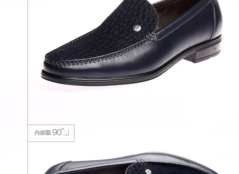 Giày nam trang trọng đi làm Pierre Cardin 2016 41 P4AYF0812 - ảnh 9