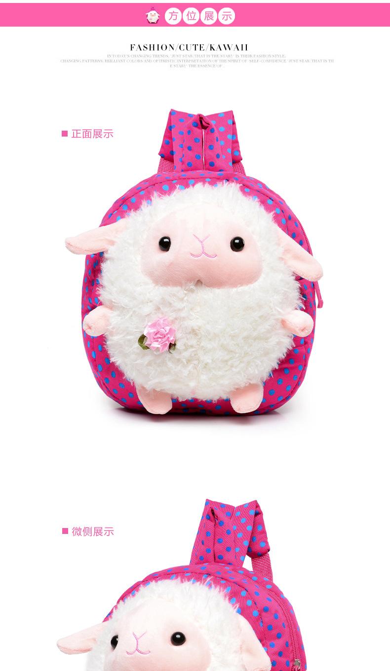 卡通小绵羊毛绒双肩背包 幼儿园小书包 可爱1-3岁儿童包 枚红色
